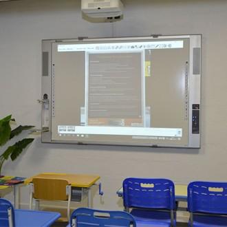 Tableau numérique interactif - Devis sur Techni-Contact.com - 4