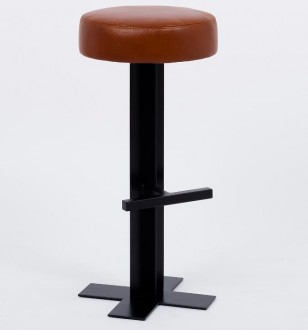 Tabouret de bar en cuir - Devis sur Techni-Contact.com - 3
