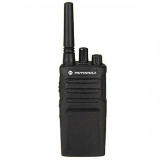 Talkie Walkie Motorola XT420 - Devis sur Techni-Contact.com - 2