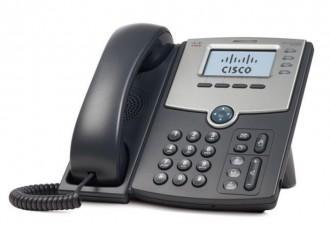 Téléphone IP filaire Cisco - Devis sur Techni-Contact.com - 1