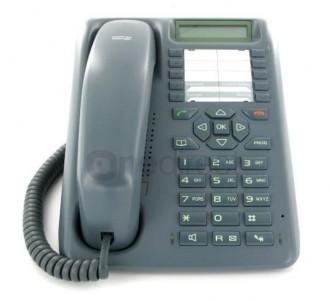 Téléphone numérique Matra - Devis sur Techni-Contact.com - 1