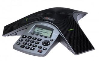 Téléphone poste secrétariat entreprise - Devis sur Techni-Contact.com - 4