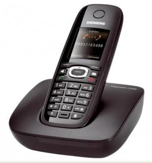 Téléphone Siemens avec Mains-libres haute qualité - Devis sur Techni-Contact.com - 1