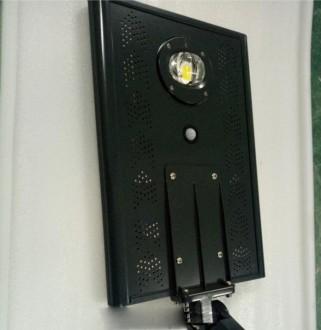 Tête lampadaire à LED solaire - Devis sur Techni-Contact.com - 1