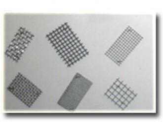 Tissus métallique fin - Devis sur Techni-Contact.com - 1