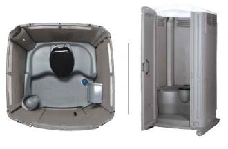 Toilette autonome à parois doubles - Devis sur Techni-Contact.com - 2