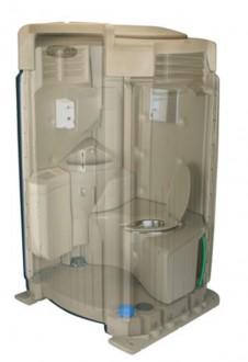 Toilette autonome VIP - Devis sur Techni-Contact.com - 3