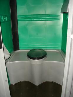 Toilette mobile publique - Devis sur Techni-Contact.com - 1