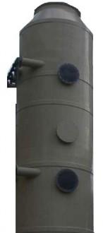Tour de lavage d'air - Devis sur Techni-Contact.com - 1
