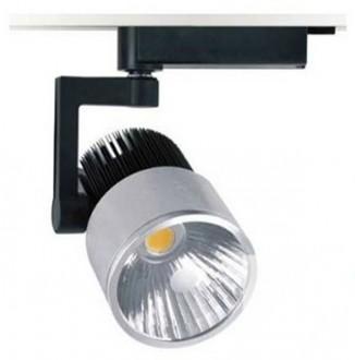 Tracklight 30W LED - Devis sur Techni-Contact.com - 1