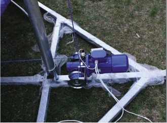Trampoline élastique pour enfants - Devis sur Techni-Contact.com - 2