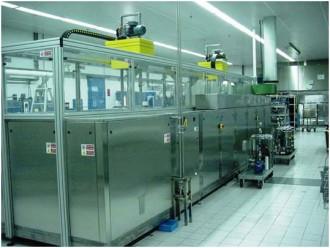 Tunnel multicuves ultrasons 120 litres - Devis sur Techni-Contact.com - 1