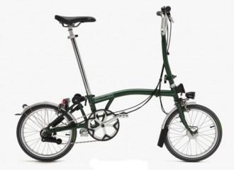 Vélo classique pliant - Devis sur Techni-Contact.com - 1