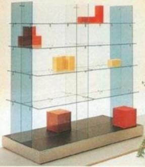 Vitrine de présentation en verre - Devis sur Techni-Contact.com - 1