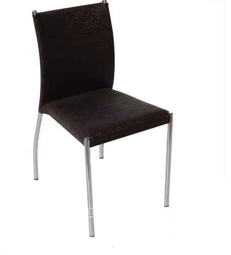 Chaise Pour Bar Restaurant Métallique Chaise Restaurant Métal