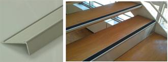 Nez de marche alu nez bord de marche techni contact for Interieur nez sec